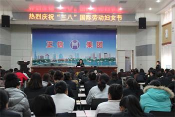 全省中小学生电脑制作活动优秀组织单位